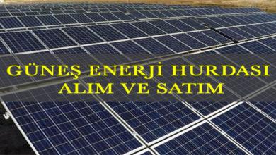 Photo of Güneş Enerjisi Hurda Alımı